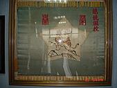2009.04.24~27台北高峰會(一):0226.JPG