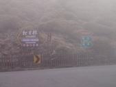 2015.01.09~12-台中新竹台北之旅(六):合歡山國家森林遊樂區-0004.JPG