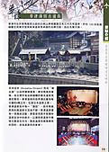 2006.04.17~21橫濱高峰會:016.jpg