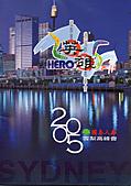 2005.04.17~22雪梨高峰會:TM006.jpg