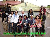 2008.05.22~27澳洲黃金海岸(一):DSC06294.jpg