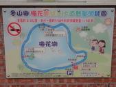 2016.05.29~30-宜蘭之旅(四) :梅花湖-00014.JPG