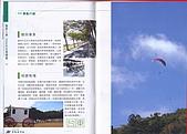2009.04.24~27台北高峰會(一):0007.jpg