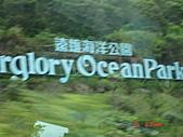 2009.04.24~27台北高峰會(一):0325.JPG