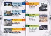 2007.04.17~21北海道高峰會(一):DSC00015.JPG