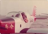 1972~世界新專(一):飛行訓練營0014.jpg