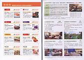2009.04.24~27台北高峰會(一):0022.jpg
