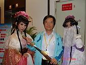 2009.04.24~27台北高峰會(一):0426.JPG