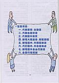 2007.11.01~04韓國濟州(一):a016.jpg