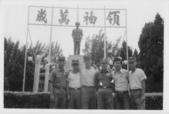 1972~世界新專(一):暑訓0010.jpg