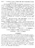 2007.06.14~18金邊吳哥窟(一):DSC00006.jpg