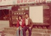 1972~世界新專(一):阿里山健行0016.jpg