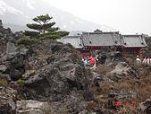 2006.04.17~21橫濱高峰會:DSC01108.JPG
