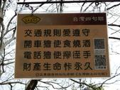2018.02.19==江南渡假村:DSCN0181.JPG