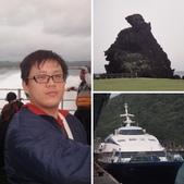 2013.04.13~14台東綠島之旅:相簿封面