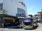 2009.04.24~27台北高峰會(一):0056.JPG