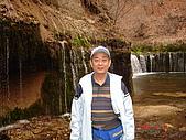 2006.04.17~21橫濱高峰會:DSC01093.JPG