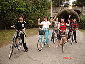 2006.11.05~06公司旅遊:DSC03167.JPG
