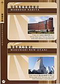 2006.04.17~21橫濱高峰會:023.jpg