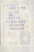2007.11.01~04韓國濟州(一):a002.jpg