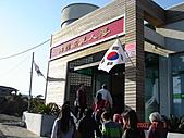 2007.11.01~04韓國濟州(二):DSC05594.JPG
