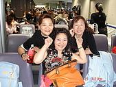 2006.04.17~21橫濱高峰會:DSC01410.JPG