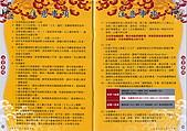 2007.04.17~21北海道高峰會(一):DSC00016.JPG