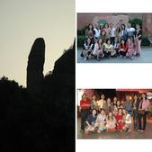 2005.10.06~2005.10.11粵北六日遊(旅行社篇之三):相簿封面