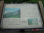 2009.04.24~27台北高峰會(一):0330.JPG