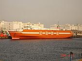 2006.04.17~21橫濱高峰會:DSC01008.JPG