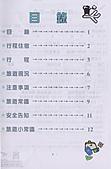 2007.11.01~04韓國濟州(一):a003.jpg