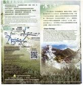 2015.01.09~12-台中新竹台北之旅(六):合歡山-0009.jpg