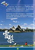 2005.04.17~22雪梨高峰會:TM011.jpg