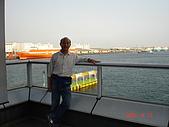 2006.04.17~21橫濱高峰會:DSC01009.JPG