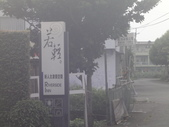 2014.06.16~18東北角海岸宜蘭賞鯨豚(六):若輕新人文-015.JPG