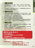 2006.04.17~21橫濱高峰會:026.jpg