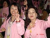2009.04.24~27台北高峰會(一):0399.JPG