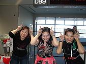 2006.04.17~21橫濱高峰會:DSC01411.JPG