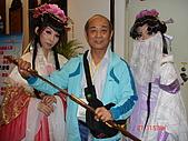 2009.04.24~27台北高峰會(一):0428.JPG