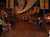 2009.04.24~27台北高峰會(一):0280.JPG