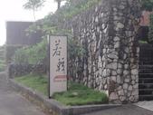 2014.06.16~18東北角海岸宜蘭賞鯨豚(六):若輕新人文-017.JPG