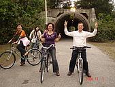 2006.11.05~06公司旅遊:DSC03168.JPG