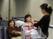 2006.04.17~21橫濱高峰會:DSC01412.JPG