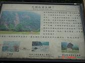 2009.04.24~27台北高峰會(一):0333.JPG