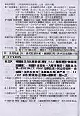 2007.11.01~04韓國濟州(一):a006.jpg
