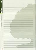 2006.04.17~21橫濱高峰會:029.jpg