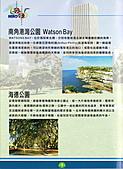 2005.04.17~22雪梨高峰會:TM013.jpg