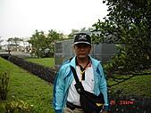 2009.04.24~27台北高峰會(一):0233.JPG