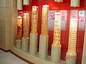 2007.11.01~04韓國濟州(二):DSC05597.JPG