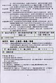 2007.11.01~04韓國濟州(一):a007.jpg